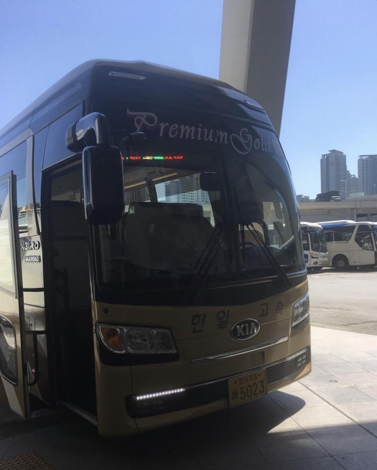 高速バスの旅
