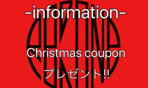 Christmas couponプレゼント!!